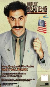 Borat Ticket