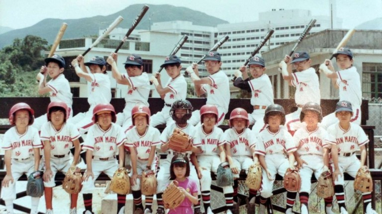 The real Shatin Martins, 1983