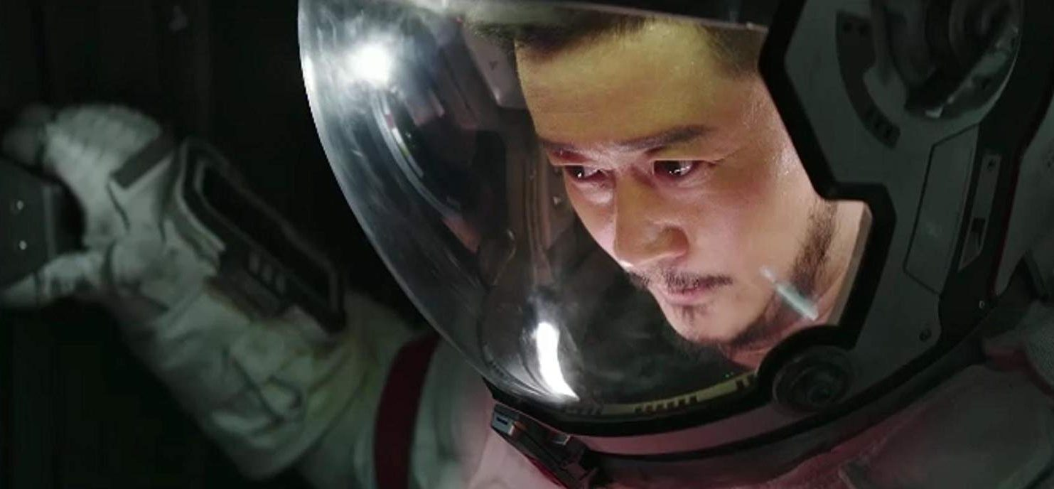 Movie Review: The Wandering Earth (流浪地球)