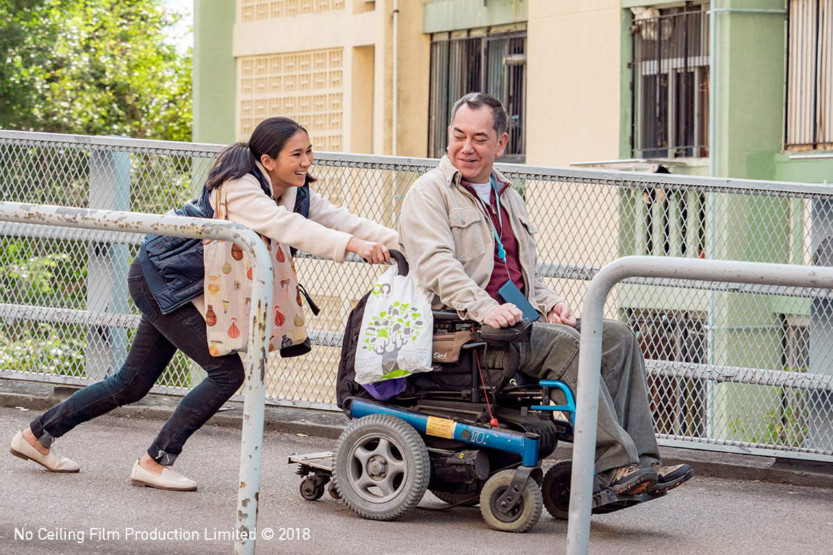 Movie Review: Still Human (淪落人)