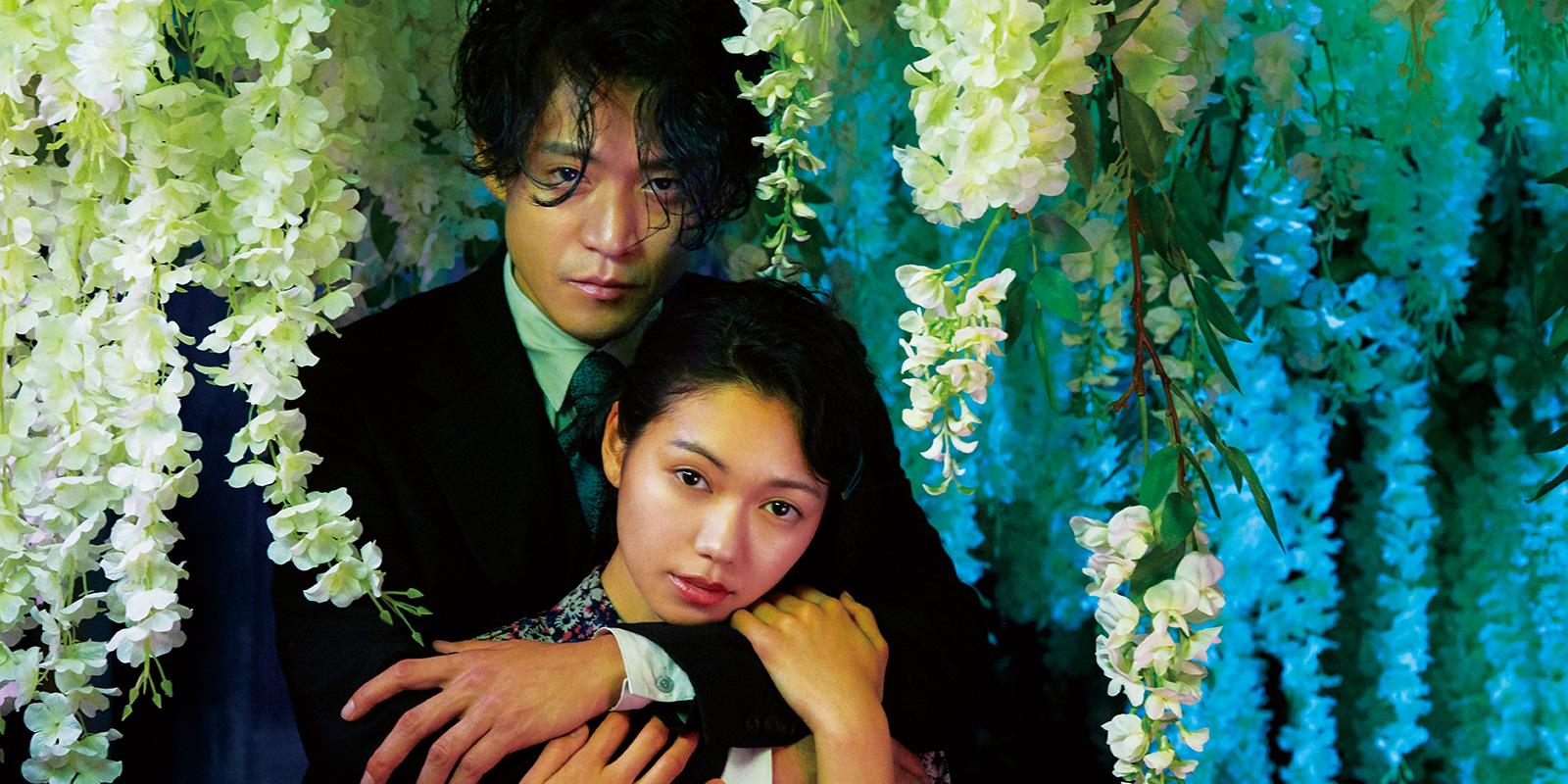 Movie Review: No Longer Human (人間失格:太宰治と三人の女達)